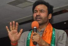 Telugu news Telangana BJP leader kishan Reddy Rubbishes Murder Allegation Against Him by syed suja cyber expert.
