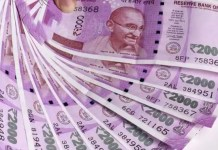 Telugu news The central govt sensational decision Rs.2000 banknotes are printing close  .