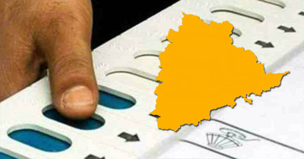 corporation bank elections postponed in telangana state
