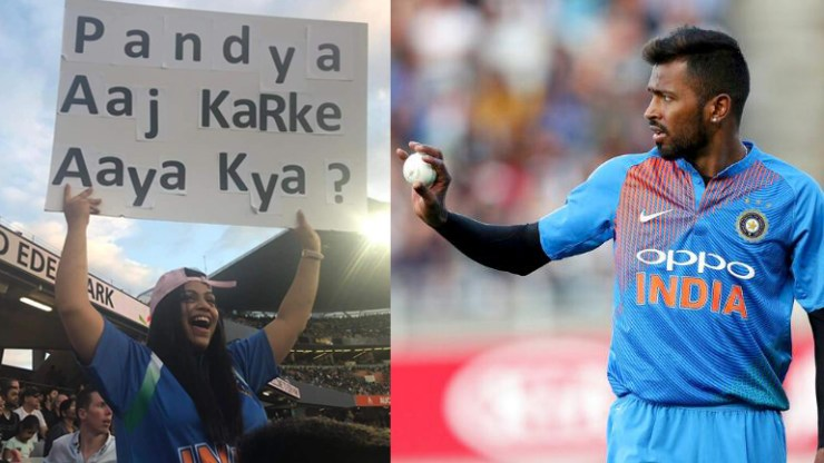 telugu news Female spectator uses banner to troll Hardik Pandya over Koffee with Karan controversy