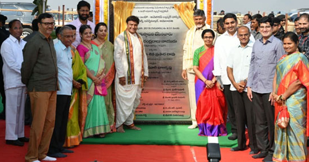 Telugu News ap cm Chandrababu Naidu laid foundation stone for basavatarakam cancer hospital in Amravati.