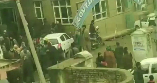 Telugu news Jammu and Kashmir At least 12 students injured in the blast at Pulwama school.