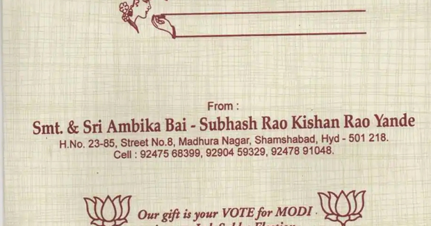 Telugu news Not money Hyderabad bridegroom asks guests to Vote for Modi as wedding gift.