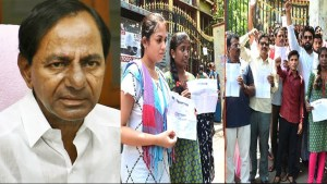 Telangana cm kcr orders free recounting and revivification for failed intermediate students