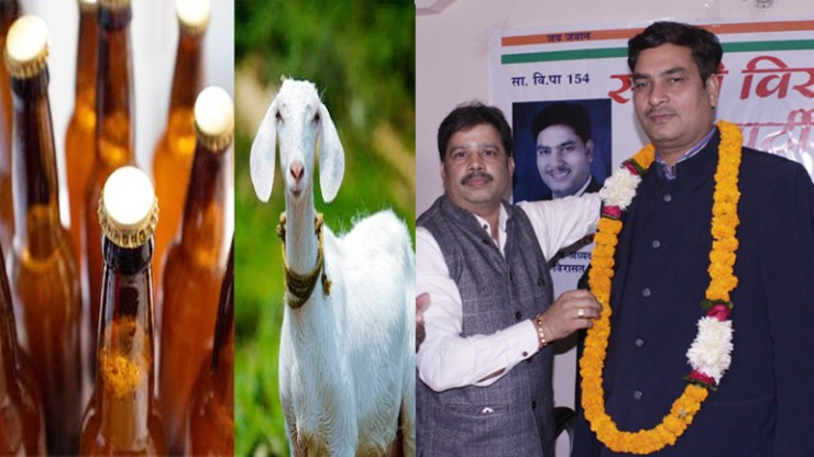 Alcohol at half rate, free goat on Eid: Sanjhi Virasat Party's poll promise to Delhi voters will make your mouth water