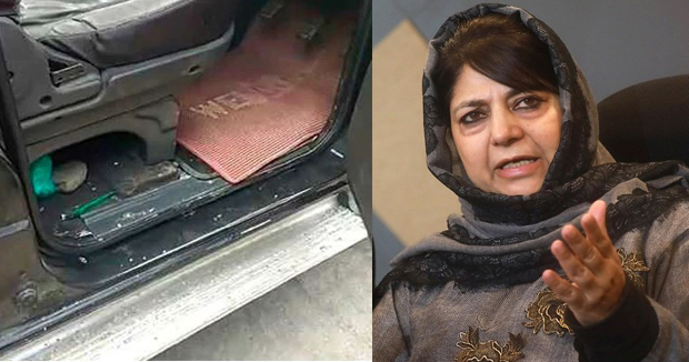 Jammu Kashmir former chief minister and PDP president Mehbooba Mufti's Convoy Attacked With Stones In Kashmir's Anantnag.