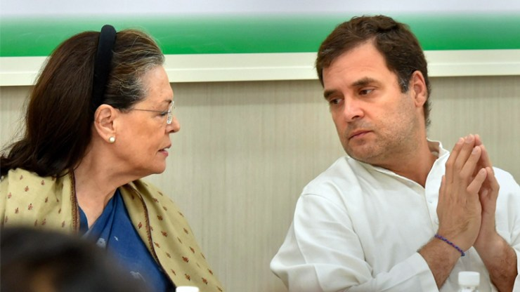 Rahul Gandhi propose to resign congress president cwc rejects as brainstorming continuous on defeat in parliamentary elections