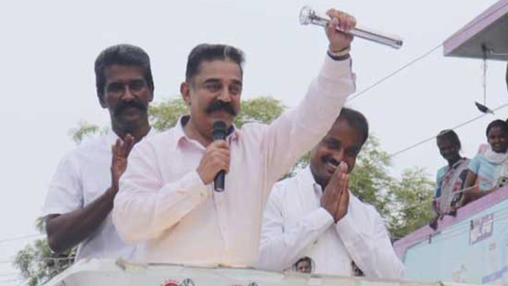 Tamil Nadu Slippers thrown at Kamal Haasan during election meeting, say reports.