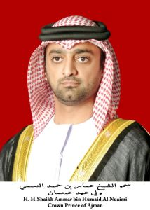 HH Sheikh Ammar bin Humaid Al Nuaimi.