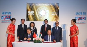 DMCC, DGCX and Shanghai Gold Exchange sign trade agreement at Dubai Week in China witnessed by His Excellency Abdulla Al Saleh, Under Secretary of the UAE Ministry of Economy for Foreign Trade and Industry Affairs (PRNewsFoto/DMCC)
