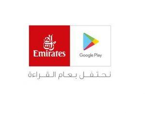emirates-and-google