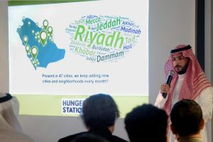 Ebrahim Al Jassim - Founder and CEO HungerStation