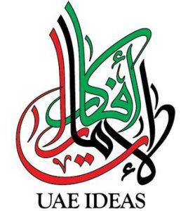 uae-ideas-logo