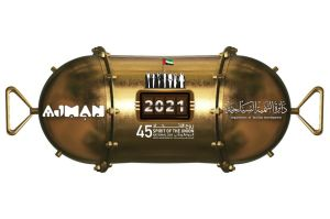 ajman-time-capsule