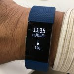 FitBit Charge2を使ってみた2