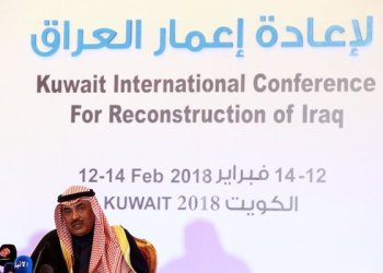 Kuwaiti Foregin Minister Seikh Sabah Al-Khaled Al-Sabah speaks during the Kuwait International conference for Reconstructions of Iraq on Feb. 11, 2018 in Kuwait City.