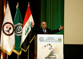 FILE PHOTO: Iraq's Prime Minister Haider al-Abadi speaks during a ceremony of Baghdad is the Capital of Arab Media, in Baghdad, Iraq, January 27, 2018. REUTERS/Thaier Al-Sudani /File Photo