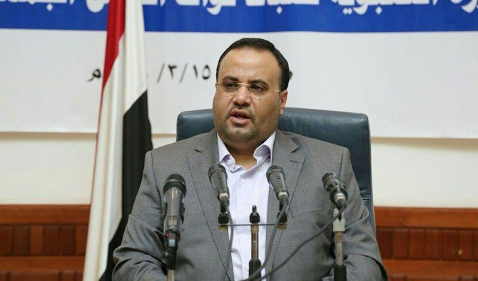 The political leader of Yemen's Houthi rebels, Saleh Al-Sammad, was killed last week in an air strike by the Saudi-led coalition.