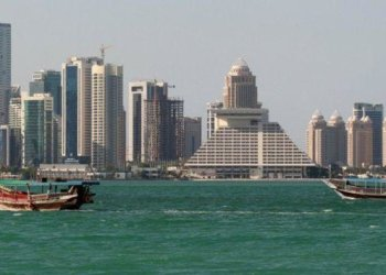 File photo showing skyline view of Doha, Qatar. (Reuters)