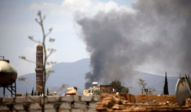Smoke billows following an air-strike by the Arab coalition targeting Houthi militia areas AFP