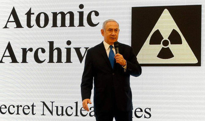 Israeli Prime Minister Benjamin Netanyahu delivers a speech on Iran's nuclear program at the defence ministry in Tel Aviv on April 30, 2018. (AFP)