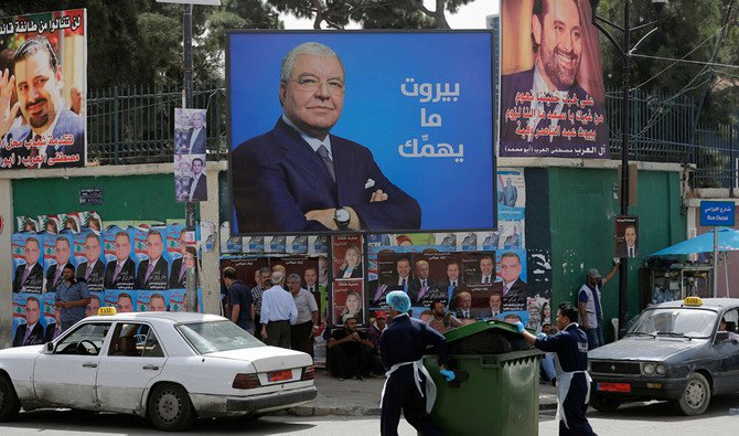 Portraits of Beirut district candidates are pictured in a residential neighbourhood of the Lebanese capital on May 4, 2018. (AFP)