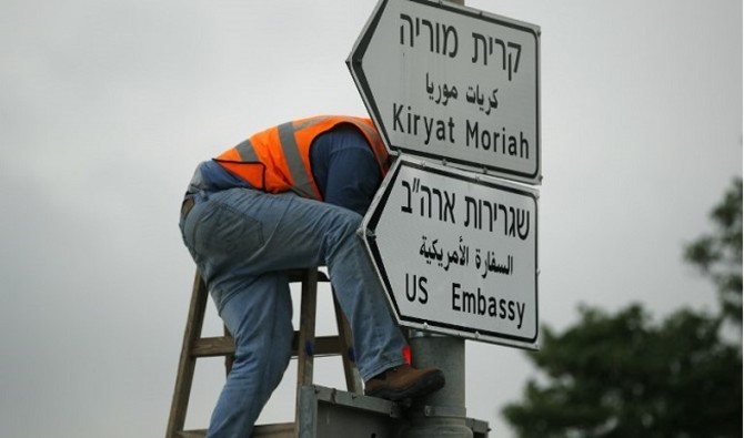 A new road sign indicating the way to the new US embassy in Jerusalem is set up on May 7, 2018. The embassy move from Tel Aviv to Jerusalem is expected to occur on May 14. / AFP PHOTO / THOMAS COEX
