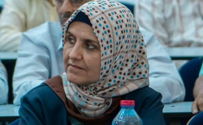 An image of Dr. Naja Ali Moqbel, the dean of the Faculty of Sciences shared by Yemeni activists on Twitter.