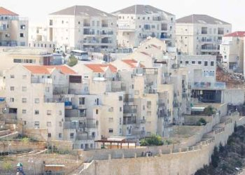 A view of the Israeli settlement of Beitar Illit in the occupied West Bank. Files/ AFP