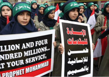 """After the release of the film, """"The Innocence of Muslims"""", protests erupted all over the Muslim world. At least a dozen protestors were killed, and many more injured, and arrested during the protests. (2012) (Social Media)"""