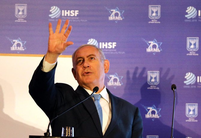 Israeli Prime Minister Benjamin Netanyahu gestures as he speaks during the International Homeland Security Forum conference in Jerusalem, June 14, 2018. (Reuters)