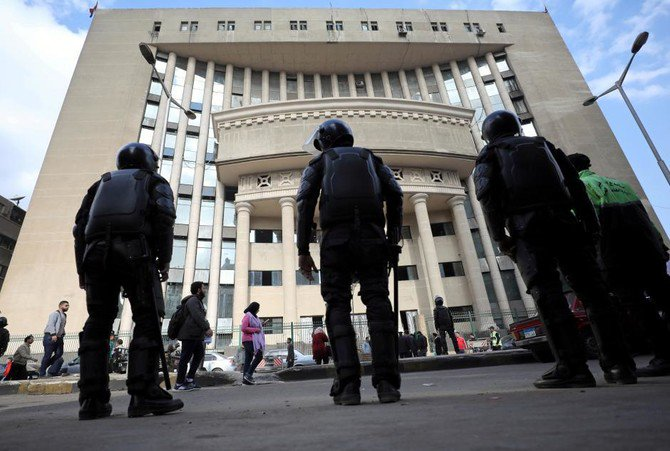 An Egyptian court has sentenced 14 people to life in prison for membership in the outlawed Muslim Brotherhood. (Reuters)