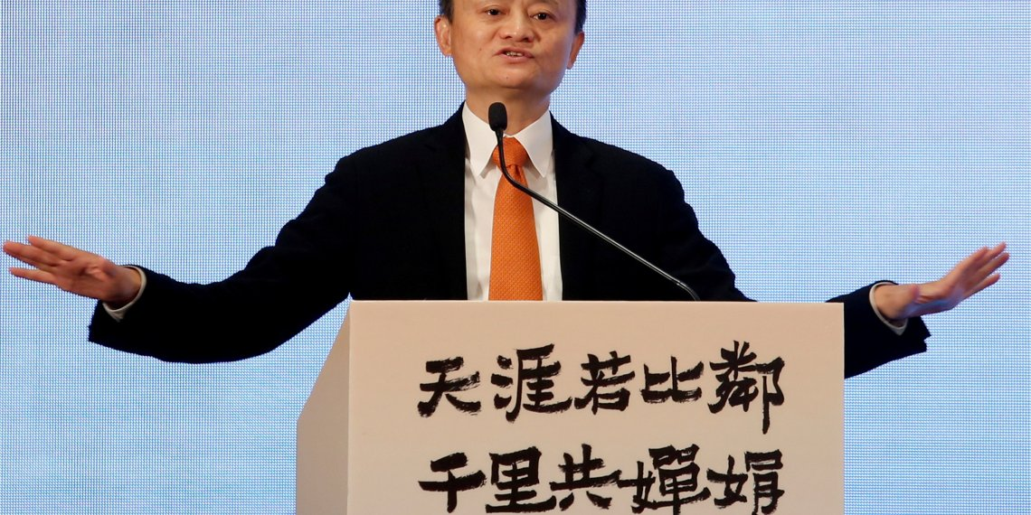 FILE PHOTO: Alibaba Group co-founder and executive chairman Jack Ma speaks during a news conference in Hong Kong, China, June 25, 2018. REUTERS/Bobby Yip/File Photo