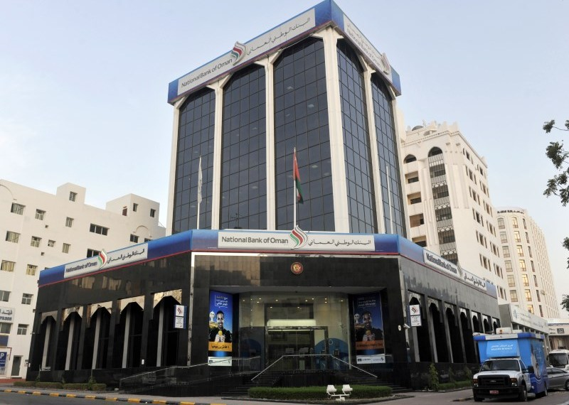 A general view of the National Bank of Oman in Muscat, September 11, 2011. REUTERS/Sultan Alhasani