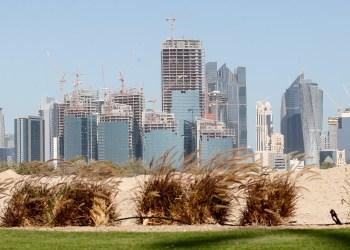 FILE PHOTO: A view shows the Qatar Petroleum headquarters, which is under construction, in Doha February 21, 2013. REUTERS/Fadi Al-Assaad