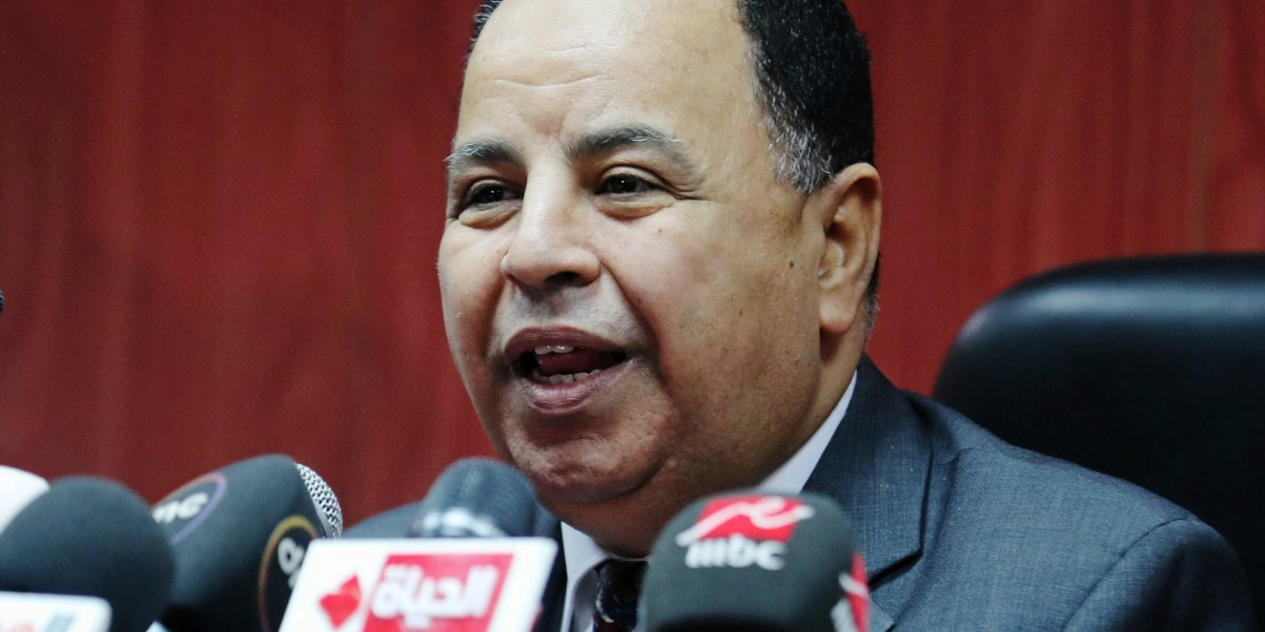 FILE PHOTO: Finance Minister Mohamed Maait speaks during a news conference in Cairo, Egypt July 5, 2018. REUTERS/Mohamed Abd El Ghany