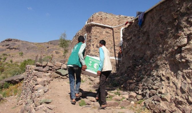 KSRelief provides much needed assistance to Yemenis. (SPA)