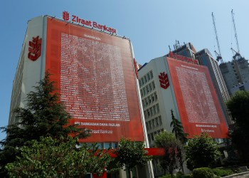 FILE PHOTO: Istanbul headquarters of the state-run Ziraat Bank is pictured in Maslak district, Turkey, June 22, 2016. REUTERS/Murad Sezer