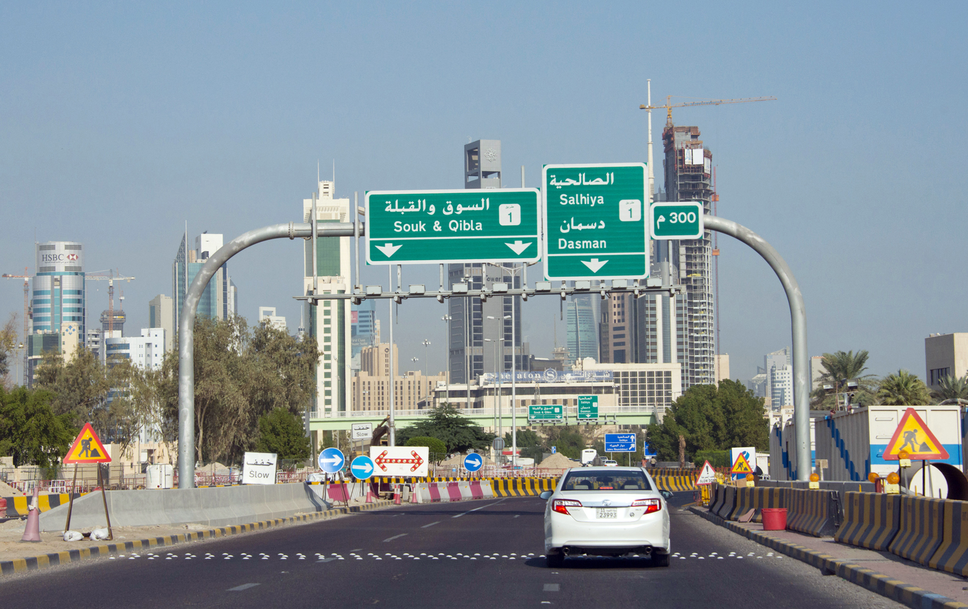Kuwait to boost spending, eyes oil price at $55-$65/bbl - Middle