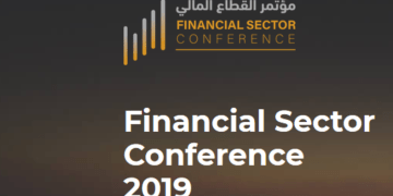 The conference brings together global financial sector leaders and representatives from leading institutions. (Supplied)