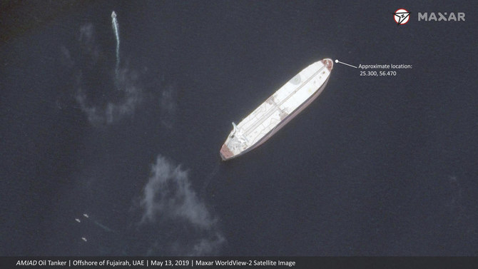 This satellite image provided by Maxar Technologies shows the Saudi-flagged oil tanker Amjad off the coast of Fujairah, United Arab Emirates, Monday, May 13, 2019. (AP)