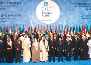 Family photo from the 13th OIC ordinary summit in Istanbul, Turkey, in 2016 shows the heads of state and government who attended it. (AFP)