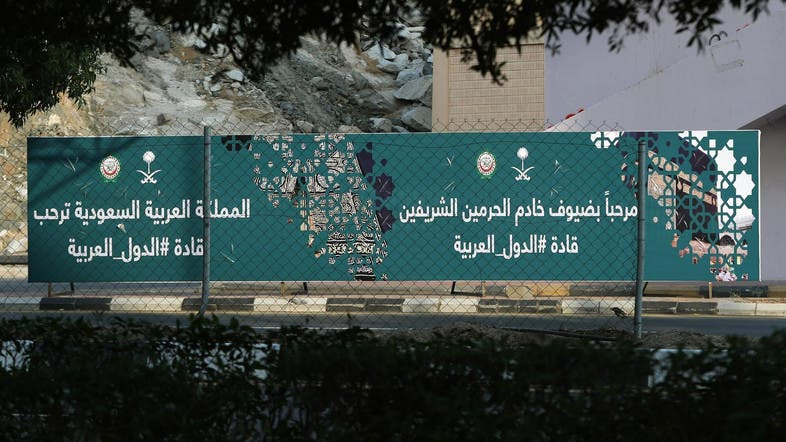 A sign welcoming participants of the upcoming summits in Mecca on May 27, 2019. (AFP)