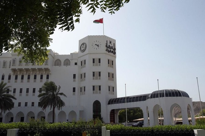 Oman has been slow in implementing fiscal reforms aimed at limiting the widening of its budget deficit. (File/AFP)