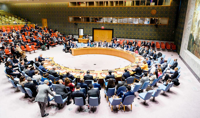The United Nations Security Council meeting. (AFP)