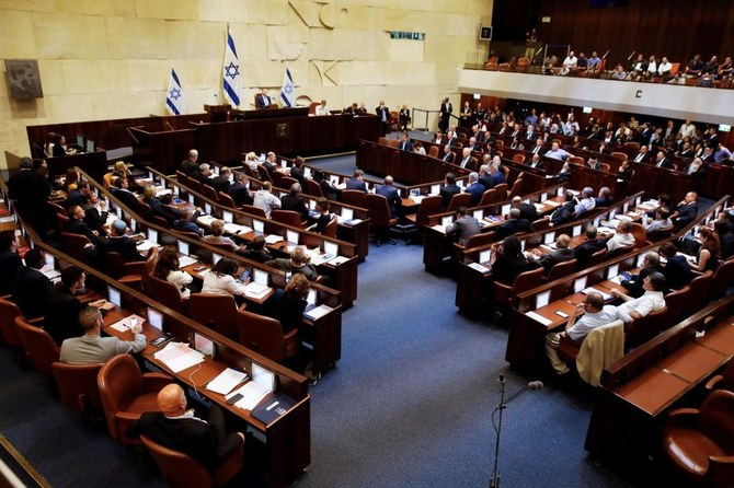 Four political parties representing Israel's Arab minority have announced they will unite for the upcoming parliamentary elections. (File/AFP)