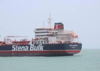 Stena Impero, a British-flagged vessel owned by Stena Bulk, is seen at Bander Abass port [Tasnim News Agency/Handout via Reuters]
