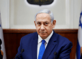 FILE PHOTO: Israeli Prime Minister Benjamin Netanyahu attends the weekly cabinet meeting in Jerusalem July 14, 2019. REUTERS/Ronen Zvulun/File Photo