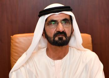 Sheikh Mohammed bin Rashid Al Maktoum, Vice President, Prime Minister and Ruler of Dubai, on Saturday revealed the UAE's top five and bottom government centres.