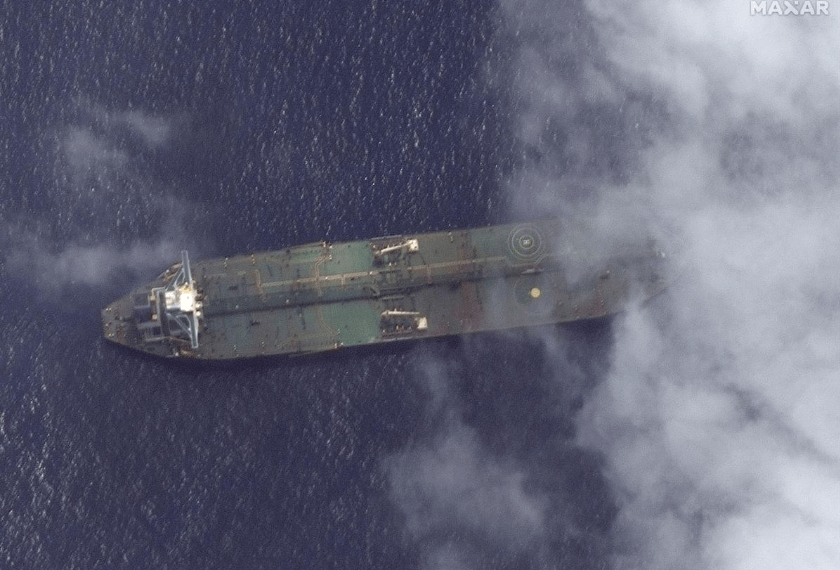 What appears to be the Iranian oil tanker Adrian Darya 1 off the coast of Tartus, Syria, is pictured in this September 6, 2019 satellite image provided by Maxar Technologies. Satellite image ©2019 Maxar Technologies/Handout via REUTERS